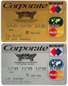 כרטיסי אשראי דוגמא