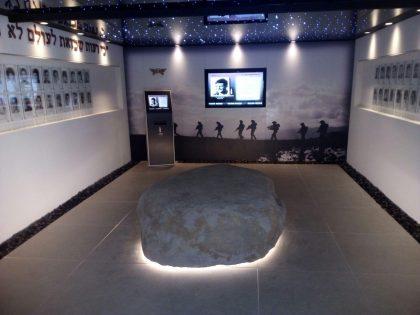 עמותת הנמר גאה לחנוך את מרכז המורשת החדש של סיירת גולני בשרגא