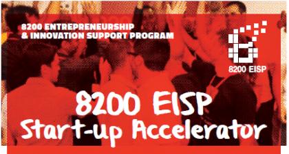 תוכנית היזמות  EISP, נפתחה באופן רשמי!