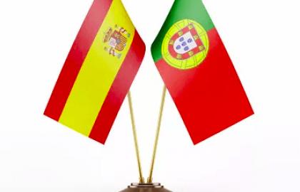 הטבה בהוצאת דרכון פורטוגלי/אירופאי